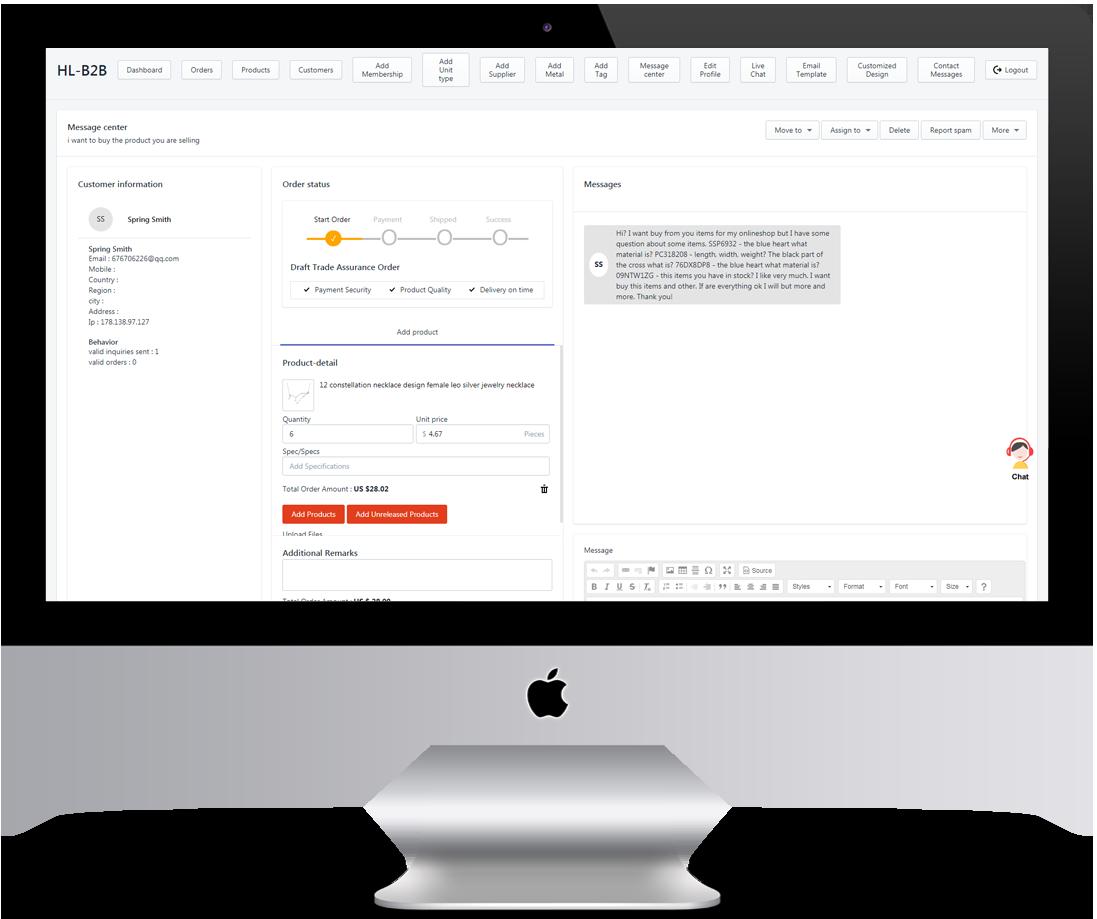 Admin-inquiry-page